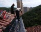 专业改修各种水管