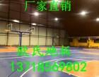 运动实木地板 体育运动地板价格 厂家直销上门安装