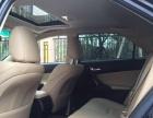 丰田锐志 2015款 2.5L 自动 轿车