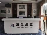 珠海闻名画室 美术中高考培训基地