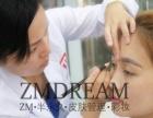 韩式美甲半永久化妆术培训哪里靠谱零基础教学