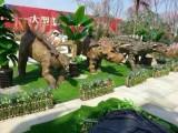 济南恐龙展恐龙乐园互动