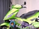 今年的雅迪电摩九百摩托行780元