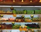 转让大学城二期水果超市