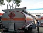 楚雄急用钱5吨流动加油车,生产厂家,哪里购买,8吨油罐车