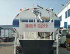 转让 洒水车2至20吨洒水车厂家批发销售