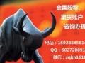 阳城期货交易所期货公司在哪里
