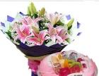 扶绥玫瑰鲜花百合郁金香花束优质花材让客户时刻感到赏