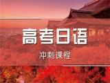 杭州日語興趣班,日語培訓,高考日語培訓,杭州零基礎日語培訓