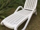 上海塑料休闲躺椅 庭院阳台折叠躺椅 户外沙滩躺椅