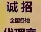 【外发加工】长期加盟合作创业办厂