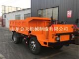 湘潭地区直销矿用四不像BZ-8型井下自卸车环保无污染