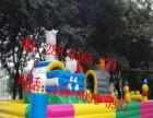 四川、重庆、各尺寸儿童充气城堡出租 价格好服务好