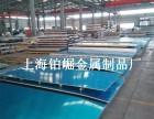 铝板加工厂 花纹铝板 合金铝板 防锈铝皮铝卷定尺加工