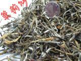 广西横县茉莉花 茶叶 散装批发 茉莉花绿茶 红茶金骏眉 普洱 炒