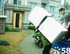 专业搬家、居民搬家、公司搬迁、搬厂、起重等。