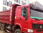 出售后八轮自卸车,潍柴发动机340马力
