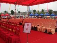 中山庆典活动策划 乐队舞蹈 灯光音响 舞台搭建 场地布置