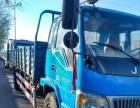 六米八 八吨江淮货车