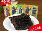 江西特产鸽鸽豆角干 散装零食休闲辣条 风味小吃食品