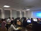 杭州聚一教育电商淘宝运营美工客服开店实操培训班非常实用的课程