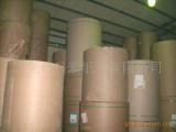 国产棕色单面牛皮纸,牛卡纸,青山牛卡纸