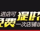 浙江云首网络科技