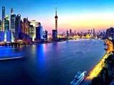上海游艇出租价格 45人游艇6800元 咨询乐航会务网