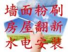武汉二手房翻新 高墙 砌墙 贴瓷砖哪家最好