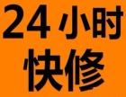 上海南汇24h汽车救援拖车搭电
