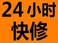 宁波奉化24小时流动补胎