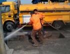 大型高压清洗下水道车出租公司