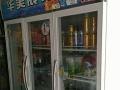 华美980L大冷柜