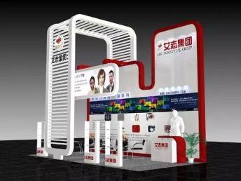 黑龙江智策传媒专业展览设计展台搭建展会庆典策划执行真诚服务