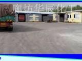 供应96%片碱(烧碱氢氧化钠)/北京密云片碱供应商报价
