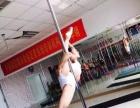 华翎 钢管舞 爵士舞 成品舞 日韩舞蹈 教练速成班