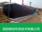 洛阳生活污水处理设备使用原理