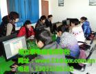 大兴黄村办公自动化培训,商务办公培训-镕立泰教育