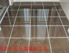 郑州瓷砖美缝公司 郑州瓷砖美缝价格 师傅5年经验 专注施工