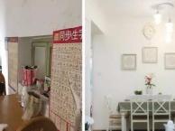 杭州旧厨房改造翻新,老厨房改造需注意事项