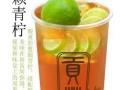 【奉玉 贡茶】加盟官网/加盟费用/项目详情