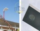 斯达莱特太阳能灯具 灯具灯饰 投资金额 1万元以下