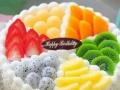 株洲网上蛋糕店天元区本地专业订蛋糕网站送货上门株洲