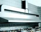 白铁机电商场消防通风中央环保空调生产线流水线水帘柜