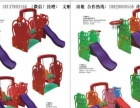 童学少年加盟 儿童乐园 投资金额 1-5万元