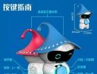 实创新智能机器人