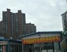 生意转让 华南天洋路营业中烧烤店 饭店出兑转让