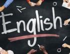 优学英语 成人实用英语口语课程