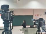 摄像录像丨VCR拍摄丨课程拍摄丨制作丨微课制作