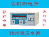 合肥0-15V40A可调直流电源供货商